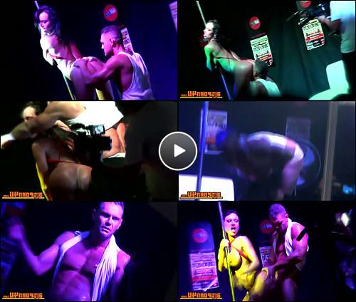 stripper club videos video