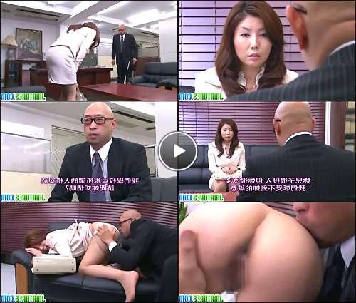 fuck mature whore video